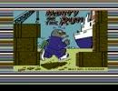[C64音源] Monty on the Run