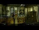 NGC 『The Elder Scrolls V: Skyrim』 生放送 第92回 2/2