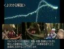 【ニコニコ動画】ゆっくり動物雑学「世界一大きい動物はシロナガスクジラ…」を解析してみた