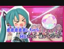 【ニコカラ】アゲアゲアゲイン 《on vocal》 thumbnail