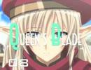 【パチスロ】クイーンズブレイド −流浪の戦士− Chapter 08:LAST thumbnail