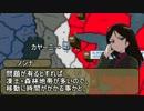 【HOI2】侵略!アカ娘!寒いじゃなイカ!冬戦争でゲソ!【15話】