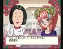 ◆どつぼちゃん 実況プレイ◆part11