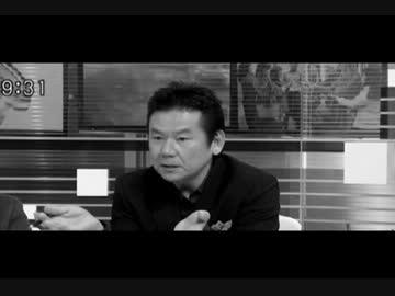 【動画】俳優今井雅之さん「嫌韓デモは在日系の人が裏で手を回している」山本太郎「えー!!」