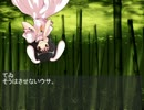 【東方勤務録】幻想郷の警官の滞在記~第九記目~ thumbnail