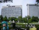 【ニコニコ動画】ちょっと自転車で日本一周してきた2008/9/1千葉鎌ヶ谷~栃木宇都宮を解析してみた