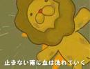 【ニコカラ】ダンデライオン    Bump of Chicken 歌詞あり【ONVOCAL】