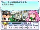 TASさんがパワプロ11(開)で万能の高村くんを育成 part9(終) thumbnail