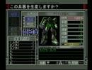 【機動戦士ガンダム ギレンの野望 ジオンの系譜】ジオン実況プレイ7