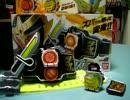玩具開封配信「戦極ドライバーと雑談」玩具系動画100件記念