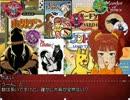 ゲームマーケットへ行ってきM@STER!【GM2013春】 thumbnail