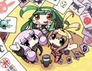 【VOICEROID実況】弦巻マキと結月ゆかりの未確認ゲーム日和 #10 thumbnail