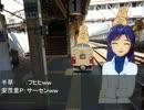 はるちはと行く日本の高速鉄道レポート(ほくほく編Part4) thumbnail