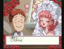 ◆どつぼちゃん 実況プレイ◆part13