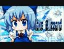 【ニコニコ動画】【疾走アレンジ】 ミストレイク ~lake Blizzard~を解析してみた