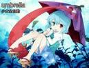 【ニコニコ動画】【東方ニコカラ】umbrella【on vocal】を解析してみた