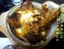 カレーにパンにチーズ『焼きカレーパン』@ハイカラ軒
