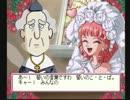 ◆どつぼちゃん 実況プレイ◆part14