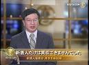 【新唐人】新唐人を恐れ 中国メディア100社 台北TVフェスティバルへの参加取消