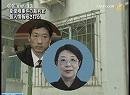 【新唐人】夏俊峰事件の裁判官 個人情報晒される