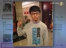 【新唐人】ネットデマで拘束の少年釈放 石を持ち上げて自分を打った当局