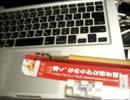 埼玉限定B10鉛筆 カドケシ500円GP・CIRCUSのひみつ.