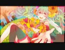 【ニコカラ】愛言葉Ⅱ 《on vocal》