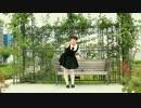 【みゆちー】メランコリックC.S.Portリアレンジ踊ってみた大根さん