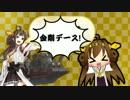 こんごうぱーく thumbnail