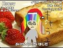 【ギャラ子】Honey【カバー】