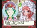 ◆どつぼちゃん 実況プレイ◆part15