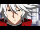 BLAZBLUE ALTER MEMORY 第1話『赤き反逆者』