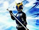 仮面ライダークウガ【Blue Higher】 thumbnail