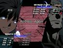 【MBAACC】2013/9/10 真琴(七夜) VS 德(ネロ)10先ガチ(1/3)