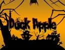 【NNI】Duck Apple【オリジナル曲】