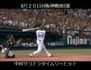 【ニコニコ動画】【2013年】横浜DeNAベイスターズ サヨナラ集を解析してみた