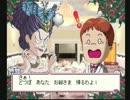 ◆どつぼちゃん 実況プレイ◆part16
