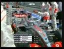 F1 2007 ALNSが屑だった頃