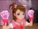 アイドルマスター とかち(亜美)で「目が逢う瞬間」【鏡音リン】修正版 thumbnail