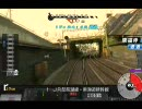 [ PS3 ]( RailFan )京阪電鉄・京阪本線vol.2 七条→丹波橋 PlayG