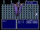 FF4 普通に?プレイ Part.17 「ラストバトル(ゼロムス変身前まで)」