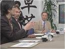 2/3【討論!】第二の矢、日本経済レジリエンス計画を推進せよ[桜H25/10/12] thumbnail