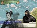 【太閤立志伝5】 神 保 立 志 伝 ! その66【地味実況】
