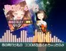 【艦これ】『恋の2-4-11』フルバージョンでいっくよー★【オリジナル曲】