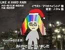 【ギャラ子】 LIKE A HARD RAIN 【カバー】