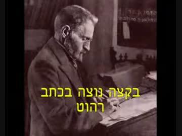 イスラエル・ベン・エリエゼル