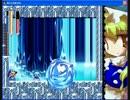 【MegaMari】うろ覚えで頑張る番外編⑨を⑨回倒す【チルノと戯れる実況】