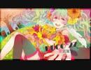 【渡音ニワSoft】愛言葉Ⅱ【UTAUカバー】+UST