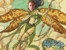悶絶MTG少年 第二章.Fairy
