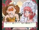 ◆どつぼちゃん 実況プレイ◆part17